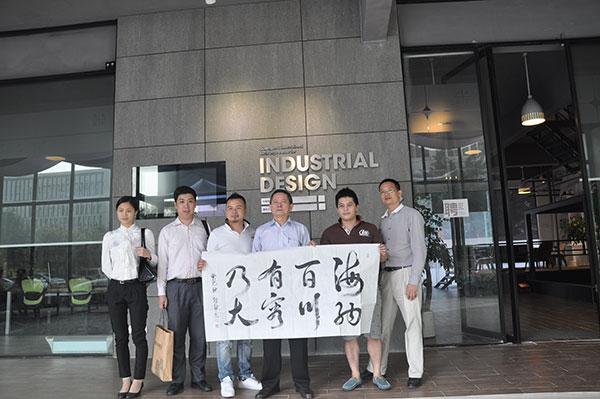 广东省商业美术设计行业协会秘书处赴大业设计集团实地调研