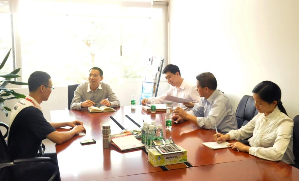 广东省商业美术设计行业协会秘书处赴广州华立科技有限公司实地调研