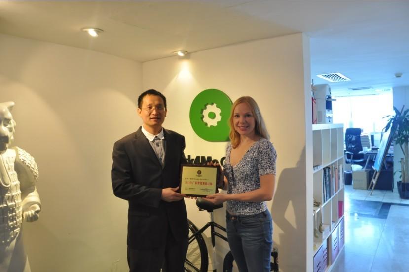 协会秘书处走访理事单位 广州市橙创工业设计有限公司