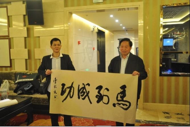 协会领导出席中南书画院新春联谊会