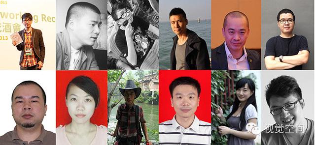 """青年设计奖之""""中国百强青年设计师"""";200人荣获""""中国优秀青年设计师""""."""
